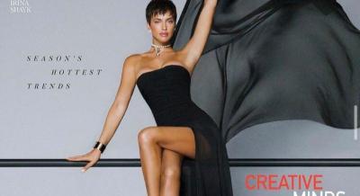 #OK! ირინა შეიკი Vogue Thailand-ის 2021 წლის მარტის ნომრის ყდაზე