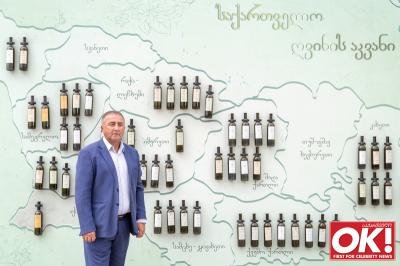 #OK! ვაზი და სხვადასხვა აგროკულტურები − ჯიღაურას უნიკალური ქართული გენოფონდი