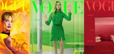 #OK! შემოდგომის ფერები: ირინა შეიკმა და ნატალია ვოდიანოვამ რუსული Vogue-ის ფოტოსესიაში მიიღეს მონაწილეობა